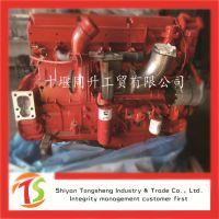 180KW东风康明斯260马力柴油发动机适配斗山DX150-9C挖掘机