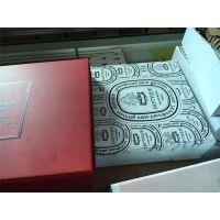 旅行箱打印机多少钱一台