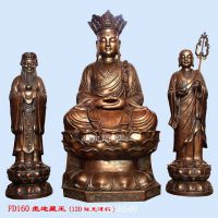 地藏王佛像厂家 地藏王佛像价格 地藏王佛像报价