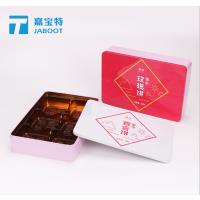 马口铁厂家定制生产玫瑰饼包装铁盒百合鲜花饼盒食品包装铁盒铁罐