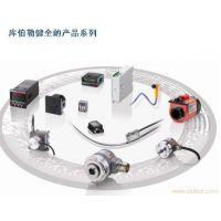 HYDAC 滤芯 1300R020BN3HC
