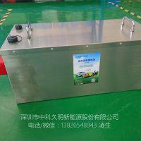 创客锂电48V60V72V低速电动车电池 80/100/200ah动力锂电池组 代步车观光车电池