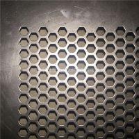 圆孔网冲孔板 不锈钢异形冲孔网好多钱【至尚】圆孔
