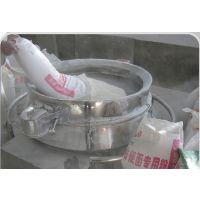 定制KY-800方便面厂工业专用不锈钢金属丝编织网面粉筛旋振筛