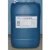 供应碳黑专用分散剂A3620