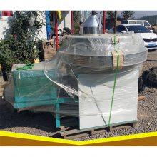 促销宏瑞厂家供应家用多功能杂粮面粉石磨机