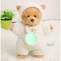 发光安抚熊毛绒公仔安抚音乐熊婴幼儿童毛绒玩具短毛绒制作