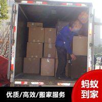 预约青岛搬家 家具拆装 提供包装 青岛搬家公司电话0532-83653077