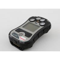 华瑞MicroRAE PGM-2680检测仪