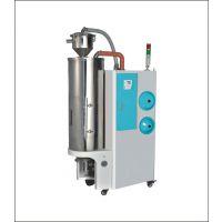 GAOSI1197 注塑机除湿机 塑料挤出机 PET除湿干燥机 塑料除湿干燥机