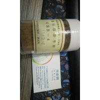 广州亮化化工供应苯氧乙基青霉素钠标准品,cas30302-52-4,规格1mg,有证书
