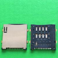 四川工业区厂家批发通讯卡座 SIM6PIN卡座连接器