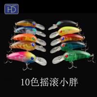 10色远投长舌板彩色涂装塑料路亚饵带三毛钩亚马逊速卖通专供