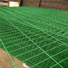 养殖围栏网销售 养殖围栏网报价 框架隔离栅网