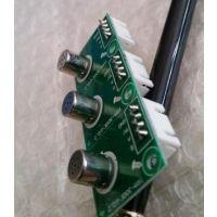 日本FIS空气质量传感器QS-01模块VOC传感器4等级空气质量半导体