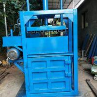 废铝铁屑金属打包机 塑料瓶压包机 富兴定做加厚耐磨型立式打包机价格