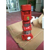 厂供消防泵新标准XBD22/30-L立式恒压消火栓泵