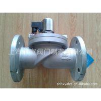 上海沪宣 ZCS水用电磁阀 先导式电磁阀