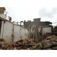 北京专业拆除公司13801274570专业砸墙砖 铲墙皮 旧房改造(服务优质 价格优惠 高效快捷)