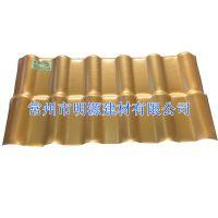 明源建材 ASA合成树脂瓦 长沙PVC树脂瓦批发 防腐瓦 别墅瓦