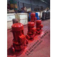 厂家直销XBD11.5/40G-FLG离心泵规格XBD14.5/20-100L消防泵/喷淋泵