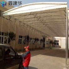 南京浦口区大型帐篷 活动雨棚布 移动伸缩推拉蓬 帆布遮阳棚厂家直销