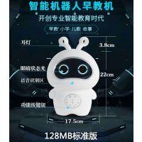 广州金灵【智能早教机器人】JLB18来了,外观可爱,语音识别,音乐播放