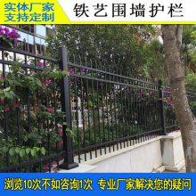 广州景区锌钢栅栏定做 深圳厂房围墙护栏 学校方通管栏杆