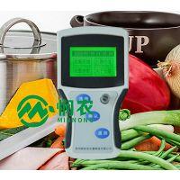 手持式农药残留检测仪器悯农
