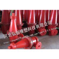 供应水力旋流器水力选矿设备FX-350旋流器 欢迎选购