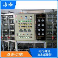 厂家直销单双极反渗透设备 二级反渗透设备 设备运行稳定 出水质量好