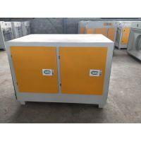 光氧净化器除味设备等离子净化器环保设备