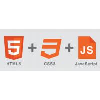 学html需要什么基础?西安哪里好?
