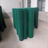 燊喆厂家供应硬质浸塑荷兰网 优质养殖电焊荷兰网 波浪型圈地铁丝网质量保障
