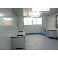 PCR实验室设计装修厂家