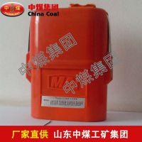ZYX30隔绝式压缩氧自救器,ZYX30隔绝式压缩氧自救器报价,ZHONGMEI