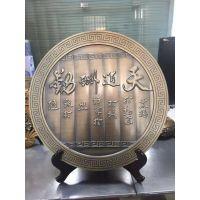 铝制摆件 浮雕铝板工艺品 古铜色铝板浮雕 20毫米浮雕报价