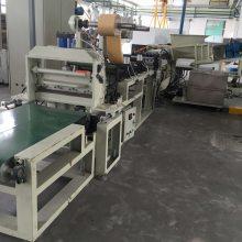 昆山兵仕机械阻尼片材生产线_橡胶阻尼生产线