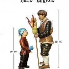 铸铜卖糖葫芦老人雕像玻璃钢老大爷给小孩子糖葫芦造型铜塑像民俗民风小吃商贩人物雕塑步行街小品