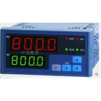 中西 智能温度巡检仪 型号:LF19/XMDA-5120-03-5库号:M231100