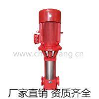 厂家直销室内消火栓泵XBD7.0/30G-L/37KW不锈钢材质