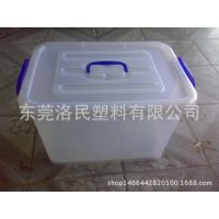 透明塑料整理箱 带轮子塑胶储物箱 有提手塑胶容纳箱  有现货