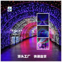 制作大型花灯长期供应50米时光隧道景观灯