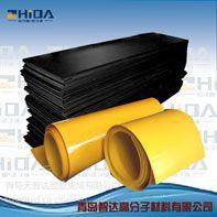 HDPE板材耐磨衬板生产厂家出口品质 量大优惠