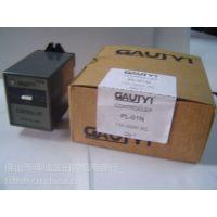 供应:台湾`U-Tech`印刷机设备 UT-PMM