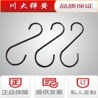 长期供应 异型铁线成形镀锌线成形异形弹簧加工定做