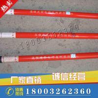 6-20米伸缩式绝缘测高杆质量有保障