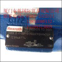 高频响阀4WRGE25V1-350P-1X/315G24ETK31A1WC152M力士乐后市场-东乾
