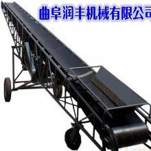 木箱装车皮带输送机 大型石料厂装车输送机润丰