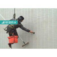 外墙防水维修|外墙渗水维修|高层外墙防水|外墙防水施工方案